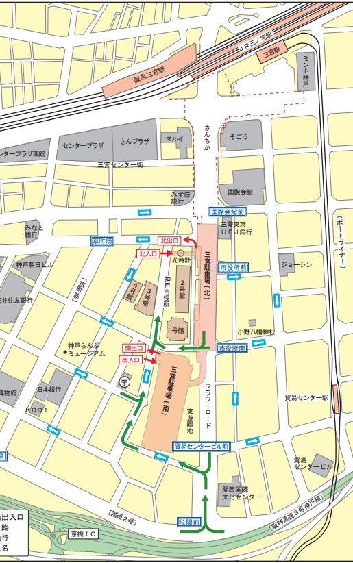 三宮駐車場周辺図