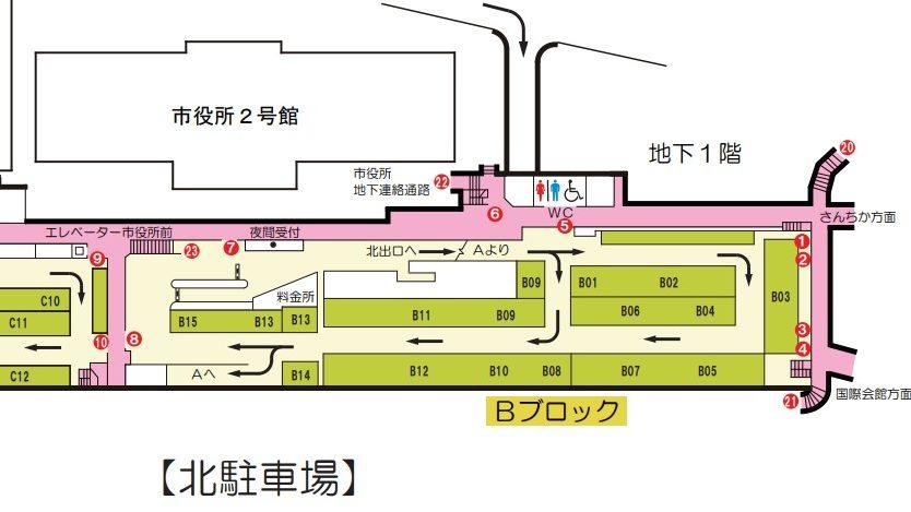 北駐車場B-15